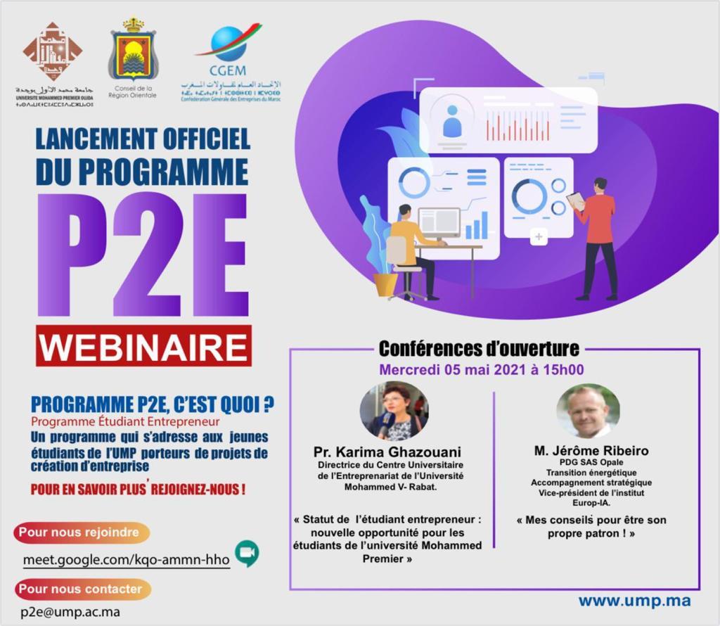 Lancement officiel du programme P2E الانطلاقة الرسمية لبرنامج