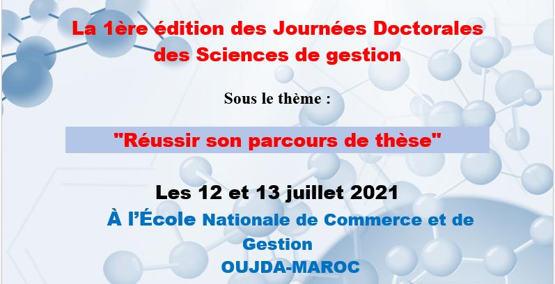 La 1ère édition des Journées Doctorales  des Sciences de gestion